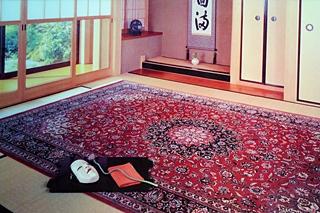 和室にペルシャ絨毯