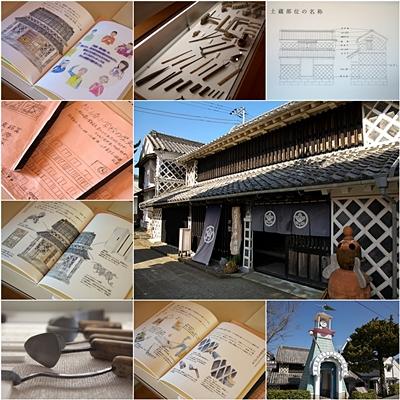 松崎町 中瀬邸にて 海鼠塀の魅力を探る