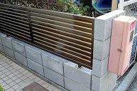 ブロック塀耐震改修工事完了
