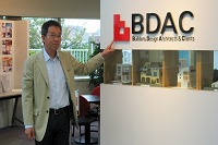 BDAC打合せ室にて