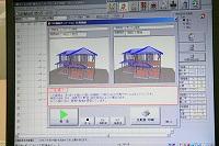 耐震診断ソフトを採用