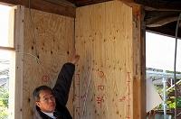 既設の梁までしっかりと構造合板によって耐震壁に!