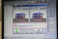 耐震ソフト