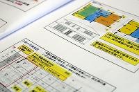 耐震等級設計基礎知識(1)