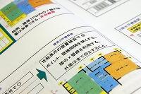 耐震等級設計基礎知識(2)