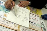 担当渡辺さんの詳しい地震保険説明