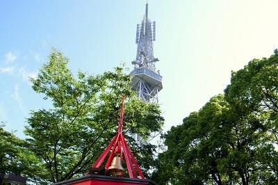 せっかく名古屋に来たんだから