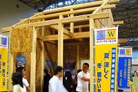 スーパーウォール構造モデル展示