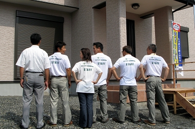 省エネルギー推進協議会