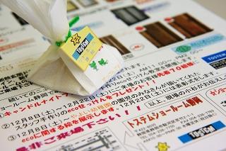トステムショールーム静岡NEWS