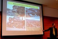 地震関連の勉強会