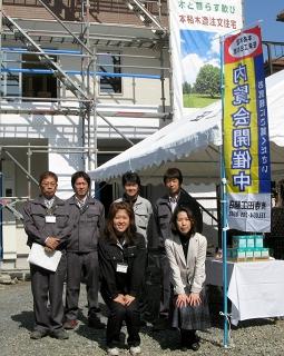 静岡県下一斉見学会