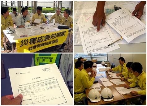 静岡市総合防災訓練