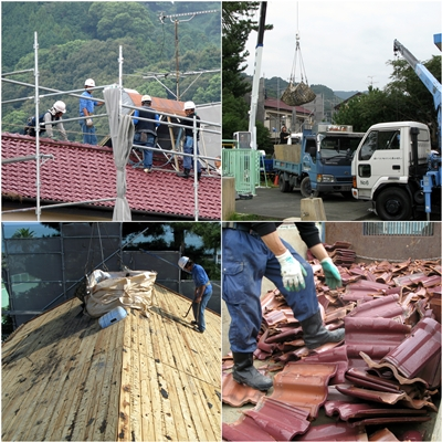 既設木造建物の屋根材軽量化作業
