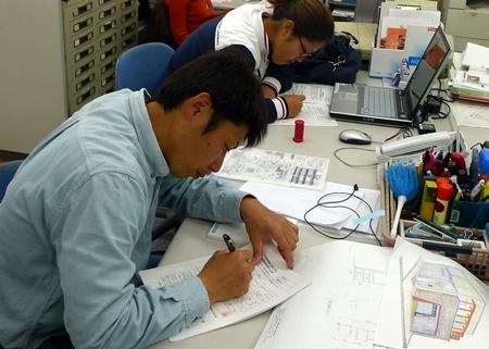建設関連資格試験の申込