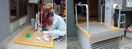 電動油圧式段差解消機取付及び開口部改修