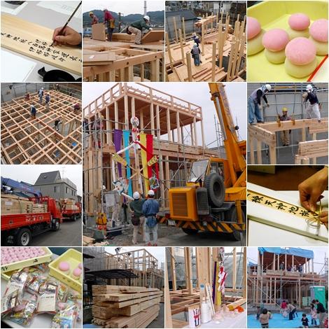 R邸建て方作業