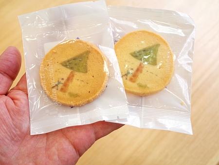 きこり社 焼き菓子